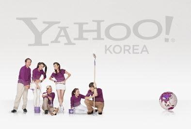 Yahoo Campaign
