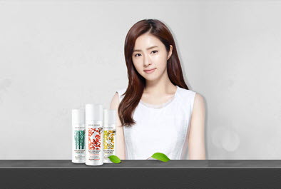 Nature Republic Website