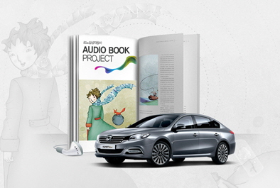 RSM Audio Book Microsite